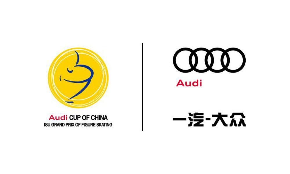 GP-CHN-Cup-of-China-2018.jpg