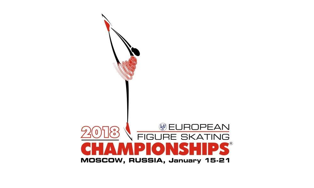 European-Champs-fs-2018-logo.jpg